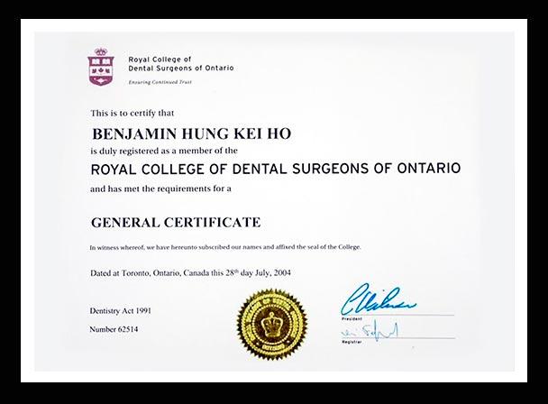 сертификат китайской стоматологии ченгши