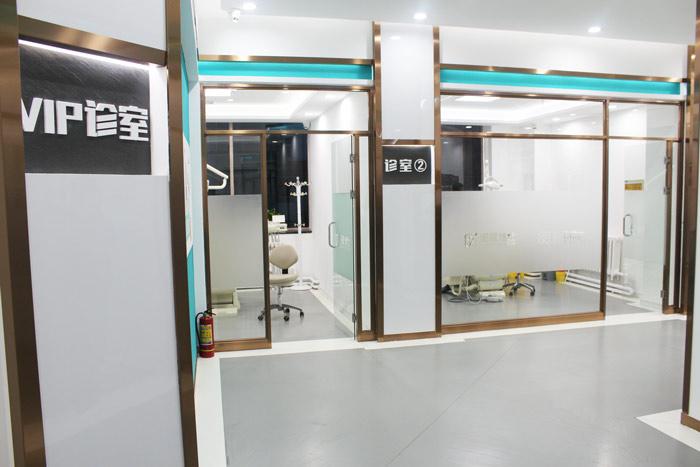 кабинеты стоматологии ченгши